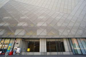 Wohnkomplex Donaufelder Straße 148-150, Wien