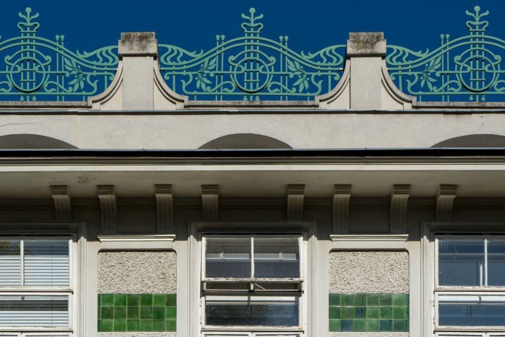 AKH Wien, Frauenkliniken, Fassadendetail