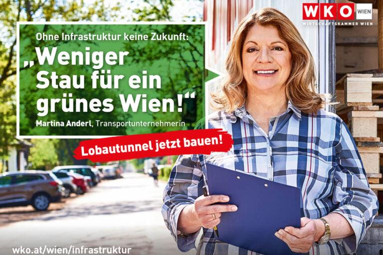 Die Wirtschaftskammer wirbt für den Lobautunnel. (Foto: 2018, WK Wien)