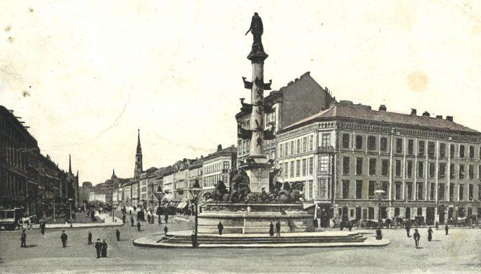 Praterstraße_Denkmal vor 1918 AK